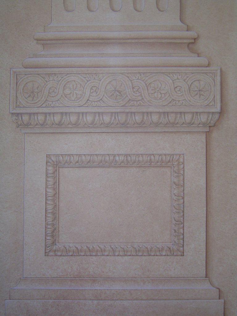 peinture trompe loeil plafond id e inspirante pour la conception de la maison. Black Bedroom Furniture Sets. Home Design Ideas